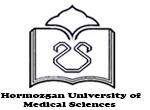 Hormozgan University of Medical Sciences